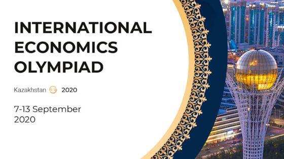 Халықаралық экономикалық олимпиаданың (IEO)