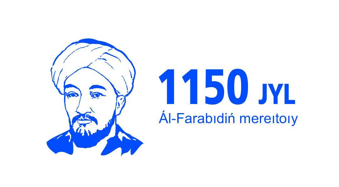Екінші ұстаз, энциклопедист ғалым Әл-Фарабидің 1150 жылдық мерейтойына арналған «Әл-Фараби-әлемдік тұлға» атты республикалық ғылыми-практикалық конференциясын өткізу туралы ақпараттық хат