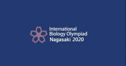 Жапония жыл сайын өтетін биологиядан халықаралық олимпиаданы онлайн режимде өткізеді