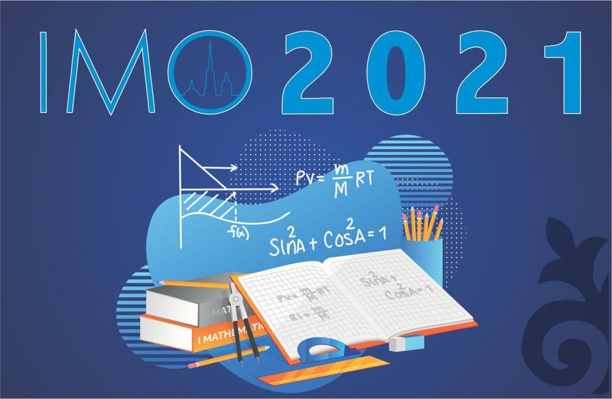 ПРЕСС-РЕЛИЗ об участии сборной команды Казахстана в 62-й Международной математической олимпиаде (IМO-2021)